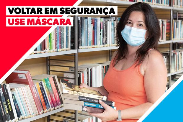 Biblioteca Municipal do Seixal