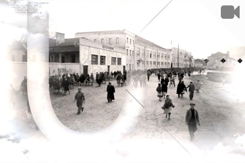 Imagem do genérico do filme